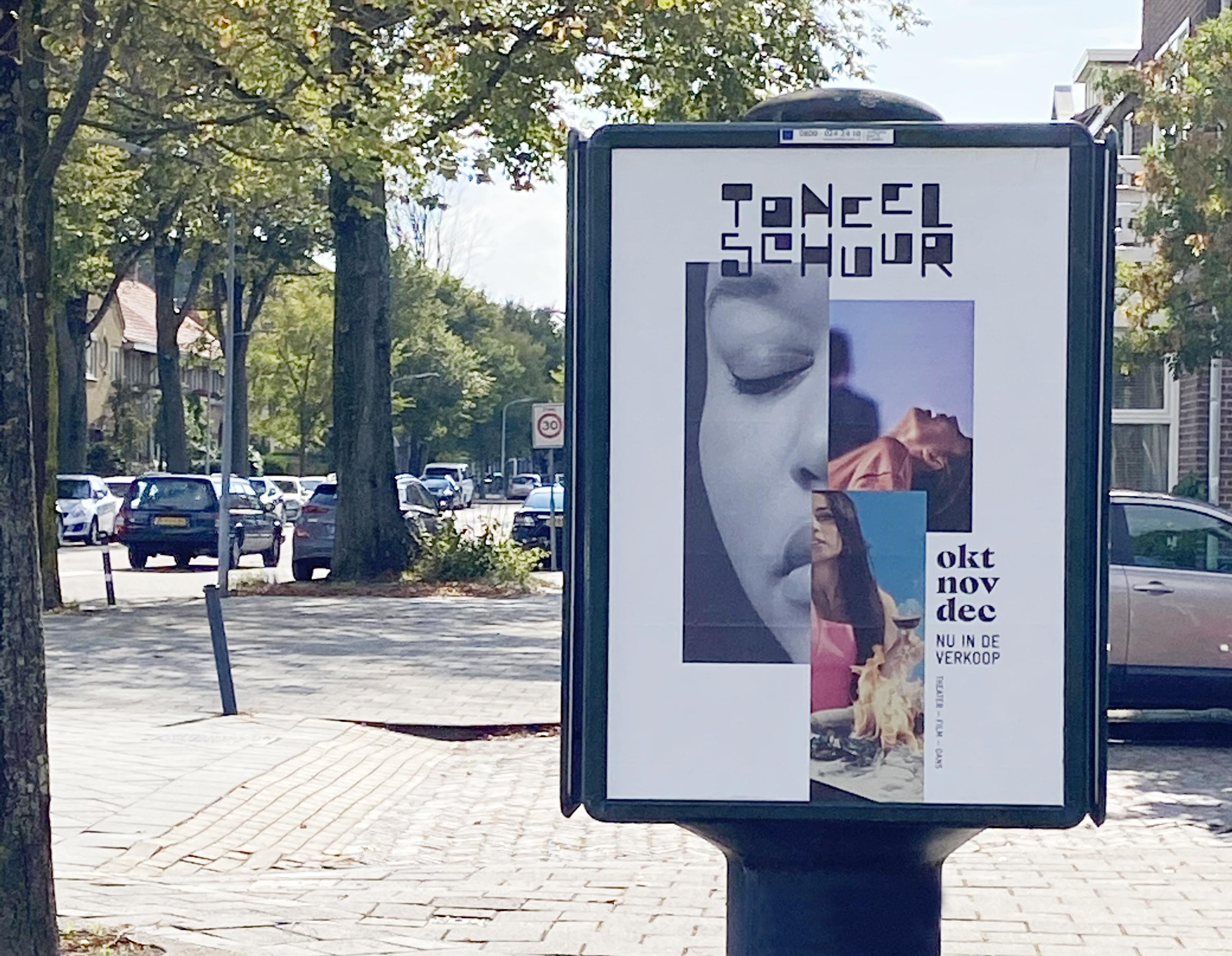 Poster(liggend)